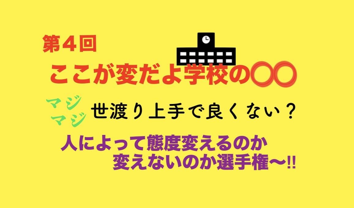 f:id:kiyo-blog1:20190503164253j:plain
