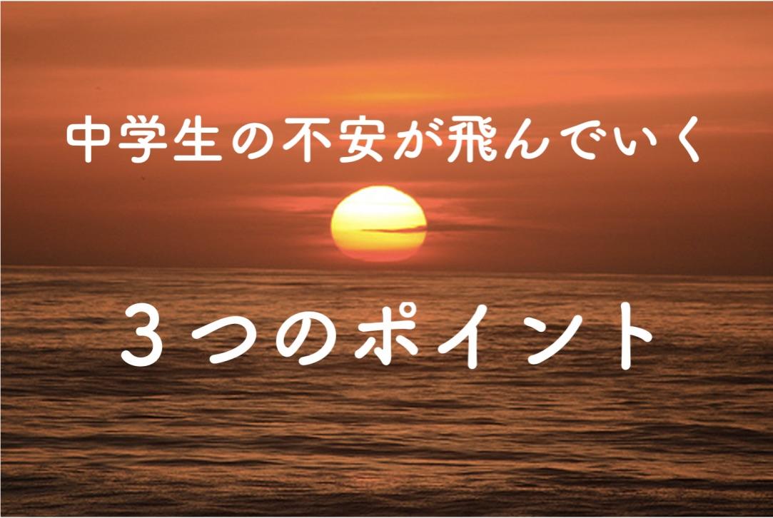 f:id:kiyo-blog1:20190518022811j:plain