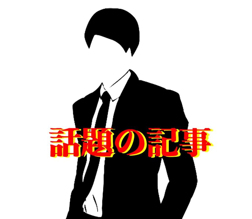 f:id:kiyo-blog1:20190525174937j:plain