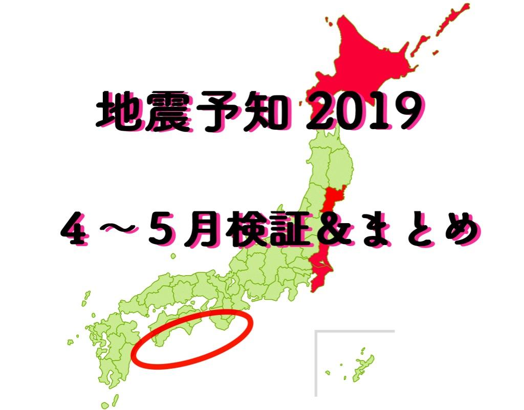f:id:kiyo-blog1:20190527074805j:plain