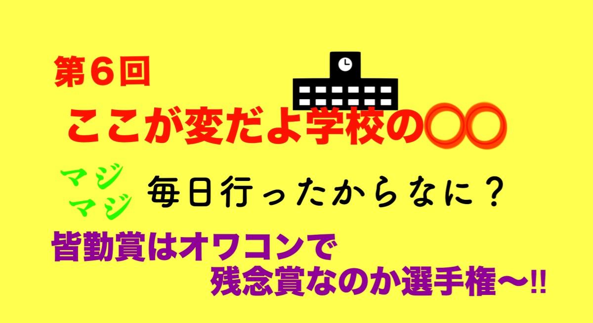 f:id:kiyo-blog1:20190527101755j:plain