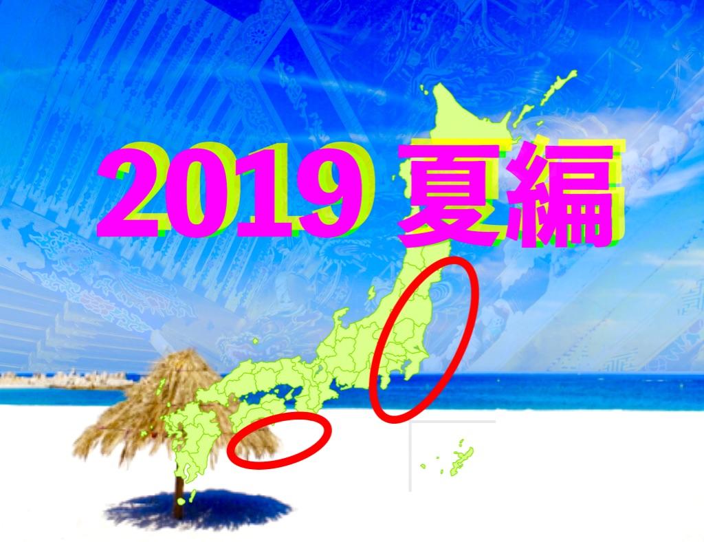 f:id:kiyo-blog1:20190710225351j:plain