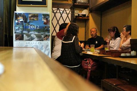 f:id:kiyo-maro:20120501231324j:plain