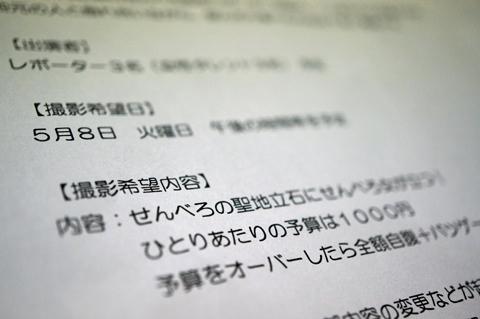 f:id:kiyo-maro:20120507230524j:plain