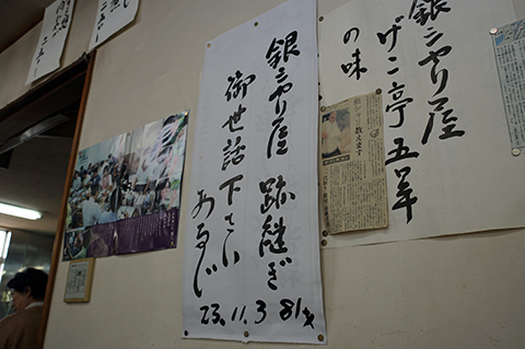 20120526105817