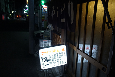 f:id:kiyo-maro:20120530201919j:plain
