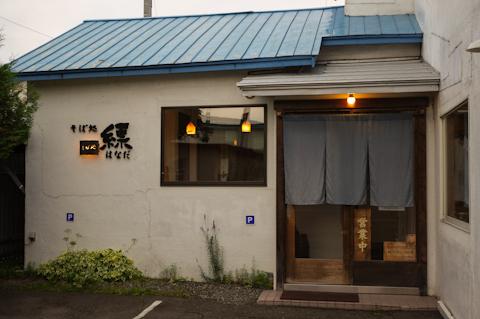 f:id:kiyo-maro:20120721180100j:plain