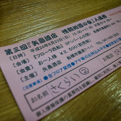 f:id:kiyo-maro:20120908232941j:plain
