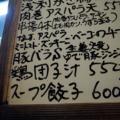 20121003210957