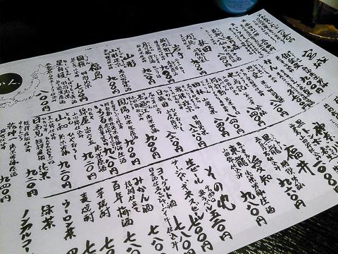 f:id:kiyo-maro:20121208214953j:plain