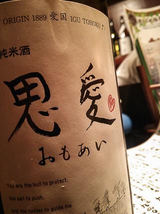 f:id:kiyo-maro:20121208220534j:plain