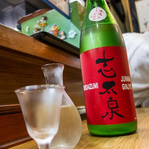 f:id:kiyo-maro:20121230204541j:plain
