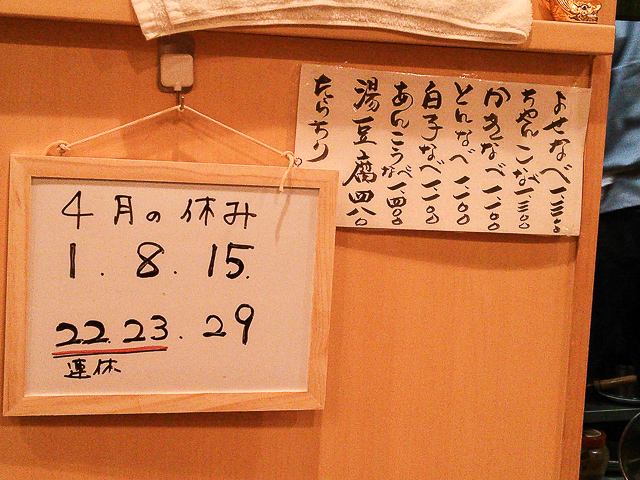f:id:kiyo-maro:20140327230033j:plain