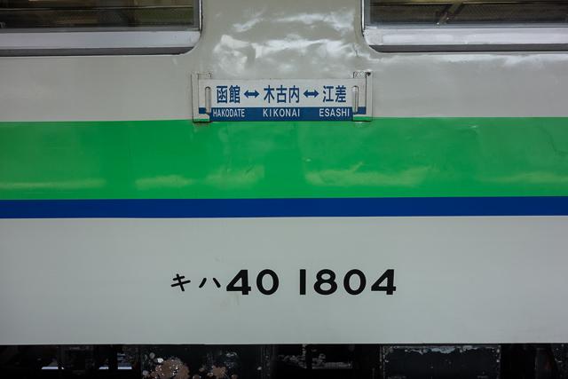 20140426100436
