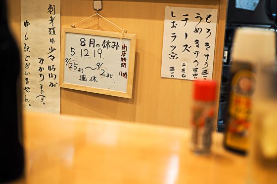 f:id:kiyo-maro:20140731223523j:plain