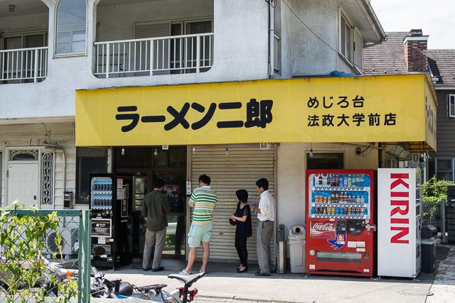 f:id:kiyo-maro:20140802133520j:plain