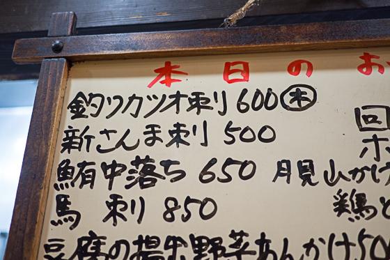 f:id:kiyo-maro:20140901210655j:plain