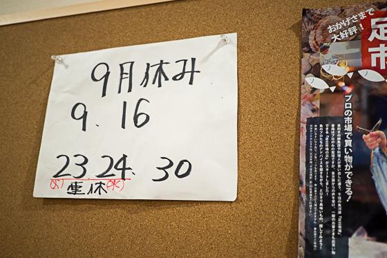 f:id:kiyo-maro:20140903225916j:plain