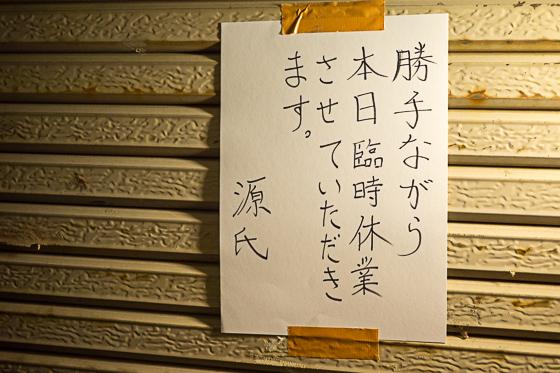 f:id:kiyo-maro:20140906201210j:plain
