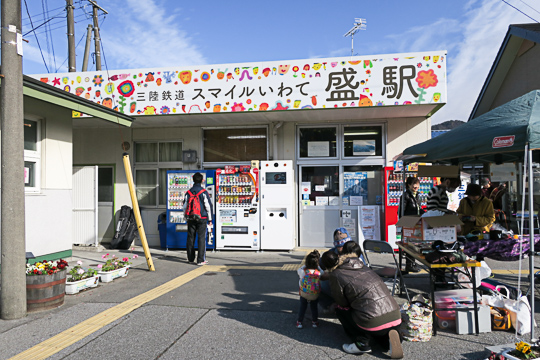 f:id:kiyo-maro:20151121124445j:plain