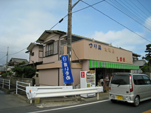 f:id:kiyo-maro:20160325224301j:plain