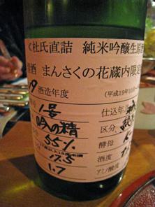 f:id:kiyo-maro:20160325225354j:plain