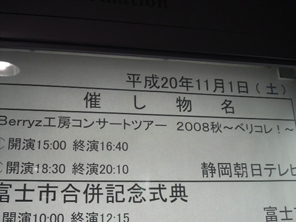 f:id:kiyo-maro:20160325225446j:plain