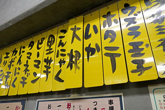 f:id:kiyo-maro:20160429201622j:plain
