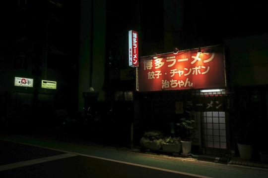 f:id:kiyo-maro:20160612004116j:plain