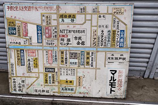 f:id:kiyo-maro:20161021110219j:plain
