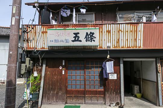 f:id:kiyo-maro:20161021110712j:plain