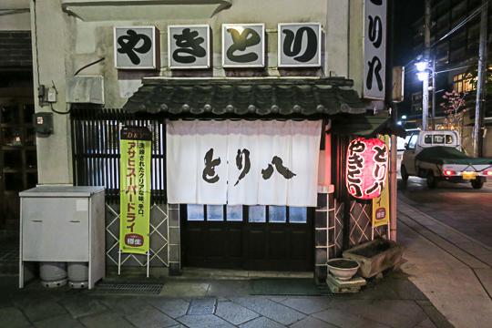f:id:kiyo-maro:20161022180422j:plain