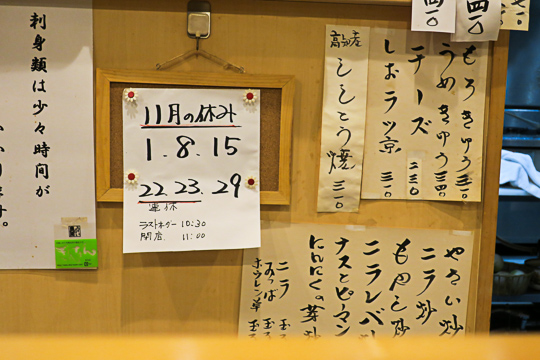 f:id:kiyo-maro:20161026213302j:plain
