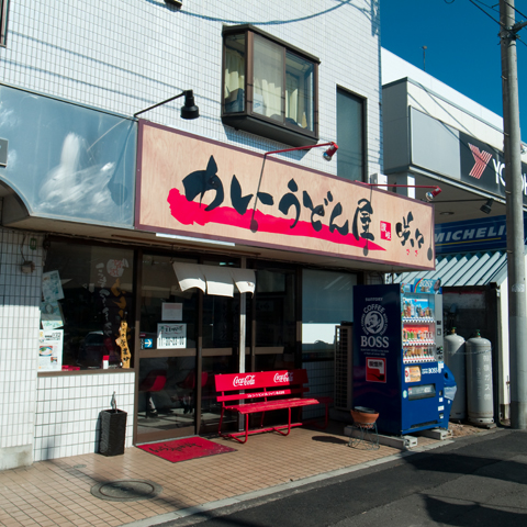 f:id:kiyo-maro:20161120172600j:plain