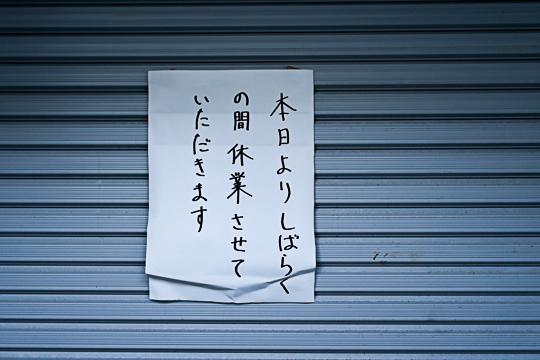 f:id:kiyo-maro:20161126163149j:plain