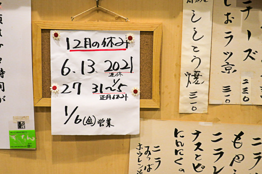 f:id:kiyo-maro:20161210203450j:plain