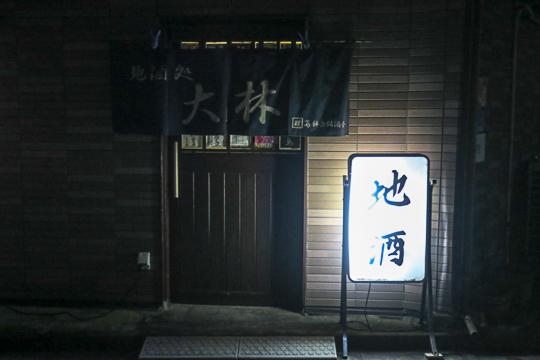 f:id:kiyo-maro:20161217182633j:plain