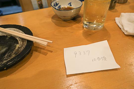 f:id:kiyo-maro:20170108222732j:plain
