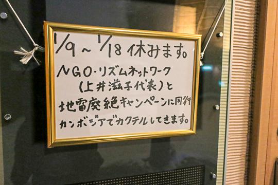f:id:kiyo-maro:20170114225654j:plain