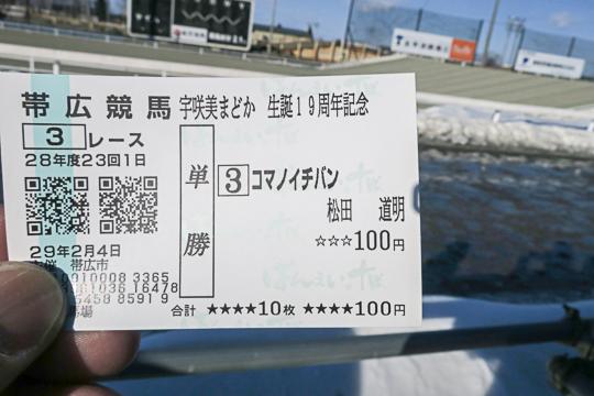 f:id:kiyo-maro:20170204144403j:plain