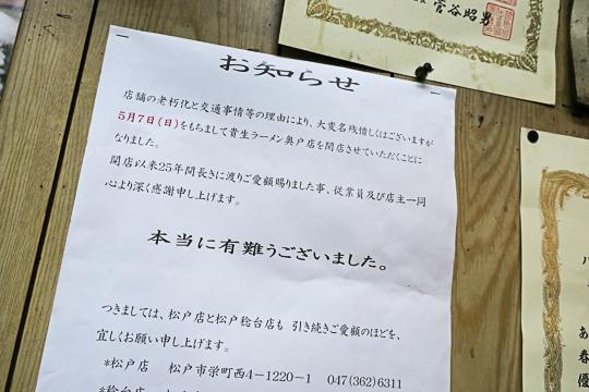 f:id:kiyo-maro:20170218231854j:plain