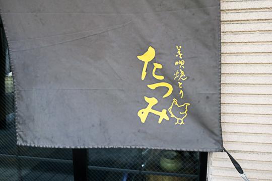 f:id:kiyo-maro:20170319114009j:plain