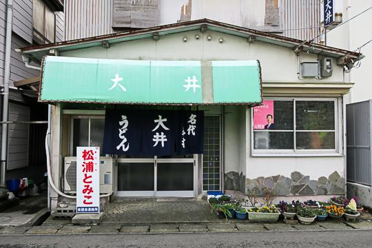 f:id:kiyo-maro:20170401121700j:plain