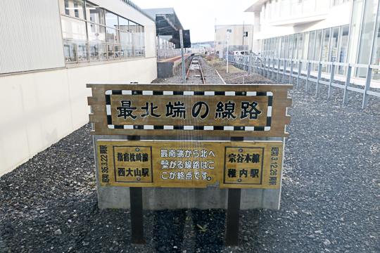 f:id:kiyo-maro:20170504061845j:plain