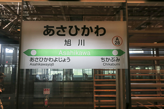 f:id:kiyo-maro:20170504103504j:plain