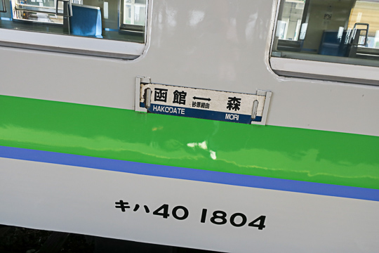 f:id:kiyo-maro:20170505161615j:plain