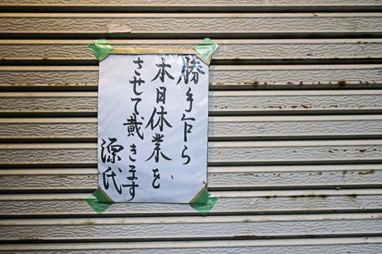 f:id:kiyo-maro:20170506171022j:plain