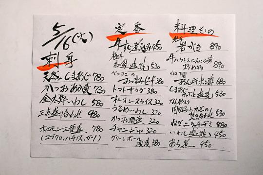 f:id:kiyo-maro:20170516221235j:plain
