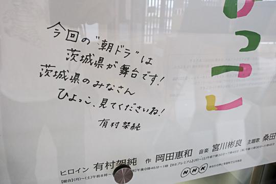 f:id:kiyo-maro:20170701090127j:plain
