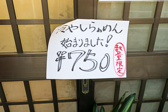 f:id:kiyo-maro:20170709183919j:plain